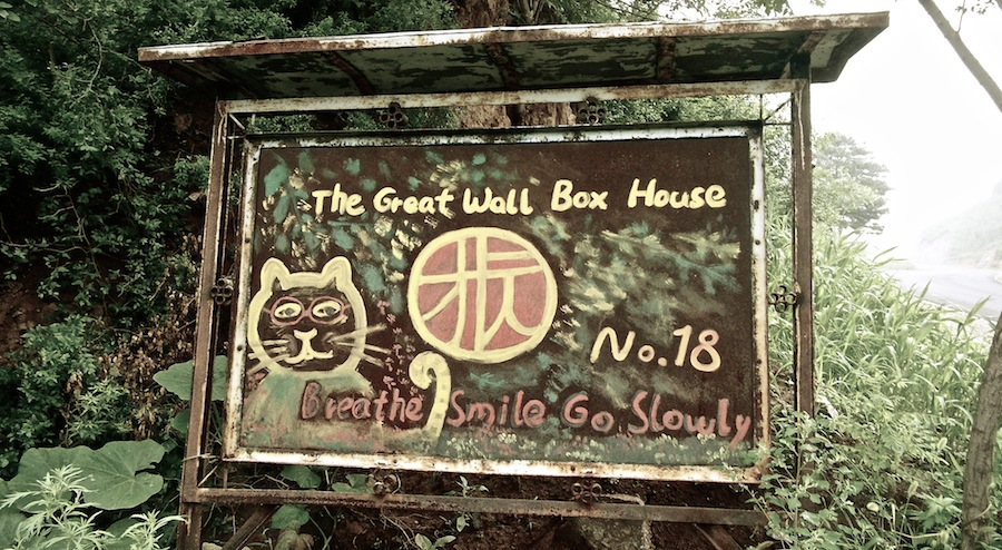 Great Wall Box House